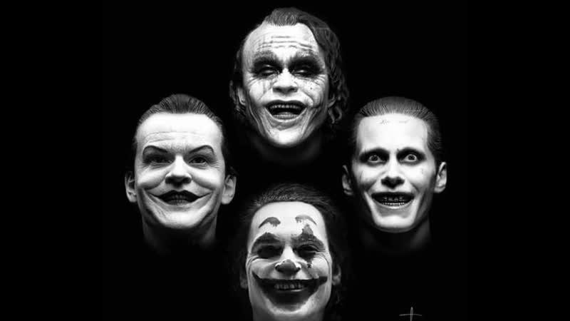 Смех Джокера. Хоакин Феникс /Joaquin Phoenix / Хит Леджер | Heath Ledger / Джаред Лето | Jared Leto | Джек Николсон