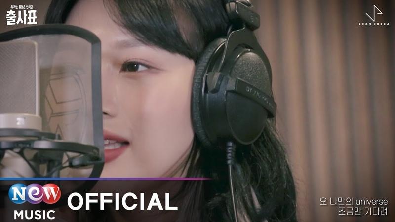 LIVE SIYEON 시연 of DREAMCATCHER 드림캐쳐 Good Sera INTO THE RING 출사표 OST