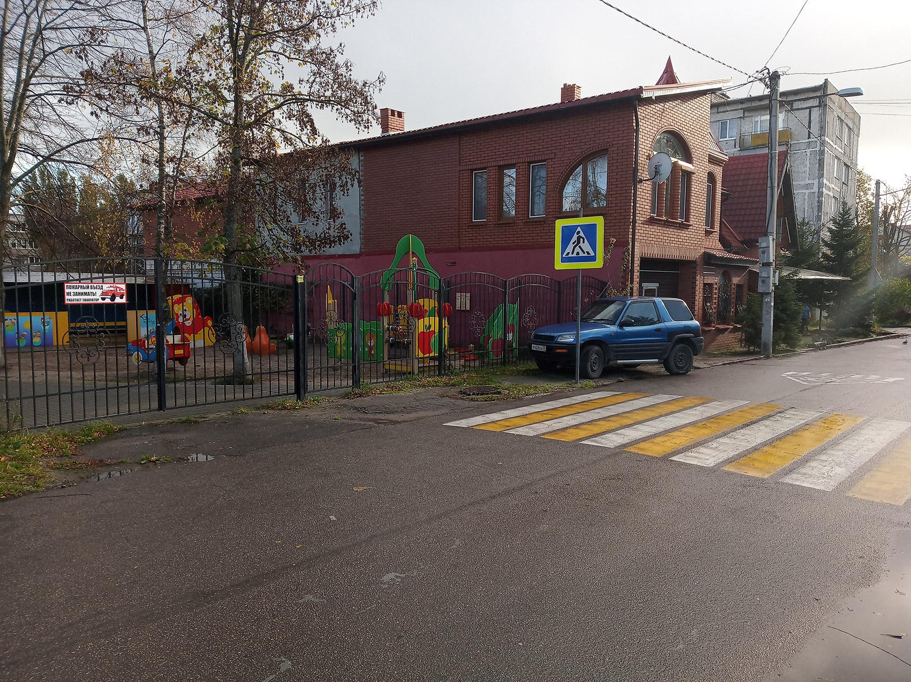 Пешеходный переход у детского сада №23 в Зеленоградске