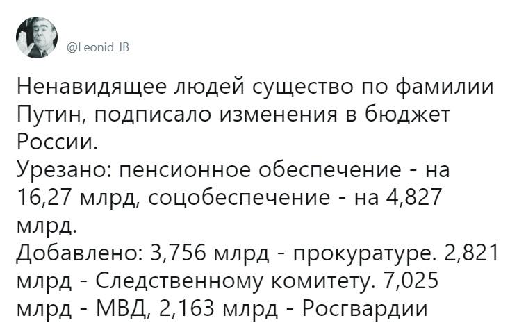 Импортозамещение - сказки для финансово безграмотных россиян