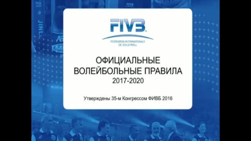 О волейбольной подаче в правилах до 2020 года прописали...🤾