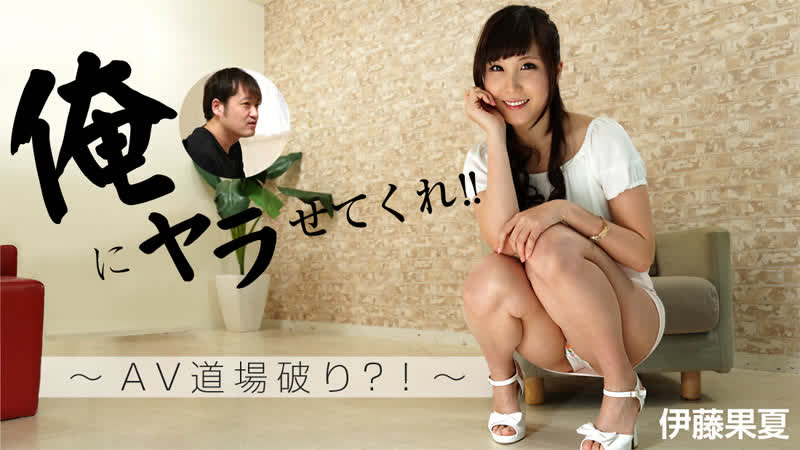 Ito Kana ( Satonaka Nana) 1248 Японское порно вк, new Japan Porno, Uncensored, Blowjob, Spit,