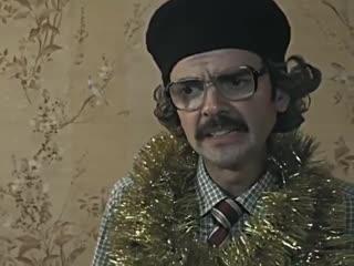 Самое доброе поздравление с Новым Годом (VHS Video)