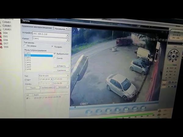 Видео аварии автобуса маршрута № 53 17 08 2019