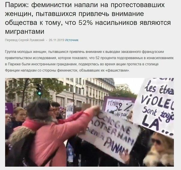 Россиянским либералам и говнофемкам надо срочно найти отмазку данной статистике, ведь самую профеминисткую, свободную и безопасную для женщин европейскую страну Швецию и Великобританию