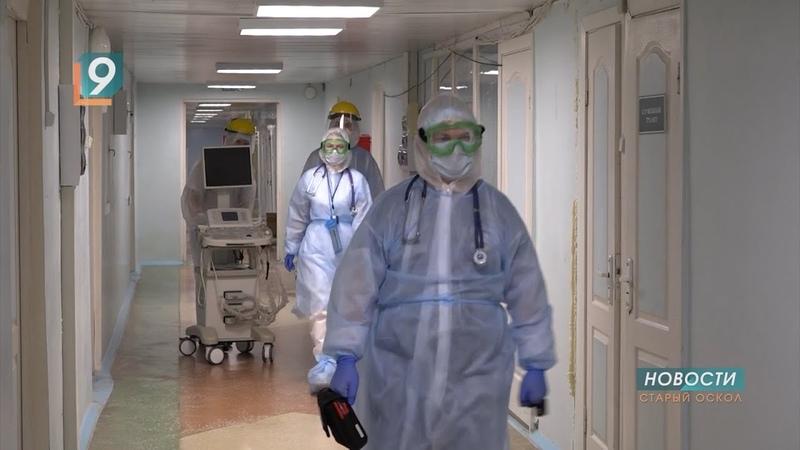 Новый препарат для лечения коронавируса Авифавир поступил в медучреждения области