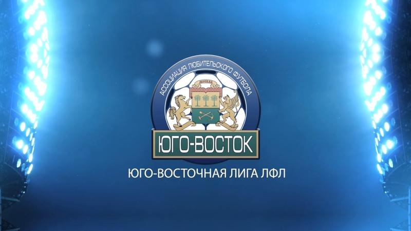 Атлетико 11 Автопилот | Кубок Перспектива-2020 | Золотой плей-офф | 18 финала | Обзор матча