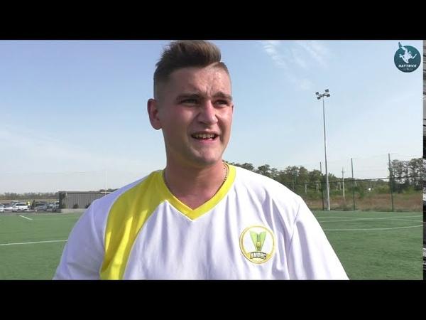 Интервью Astera de Reims FC Stela, 10 тур ЛЕ