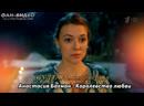 Анастасия Бахман - Королевство любви