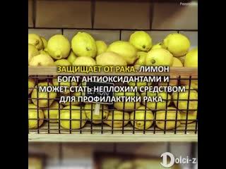6 причин есть лимоны