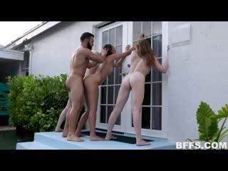 [BFFS] Melody Marks, Lilo Mai, Alice Pink - Beach House bums (NewPorn2020, Big Tits, Blowjob, Milf, Anal, POV, Mother, Stepson)