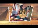Выставка Древний Египет