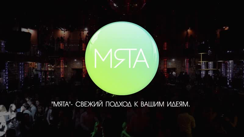 Альфа-Банк 2019 - Волшебная Ночь в Зазеркалье
