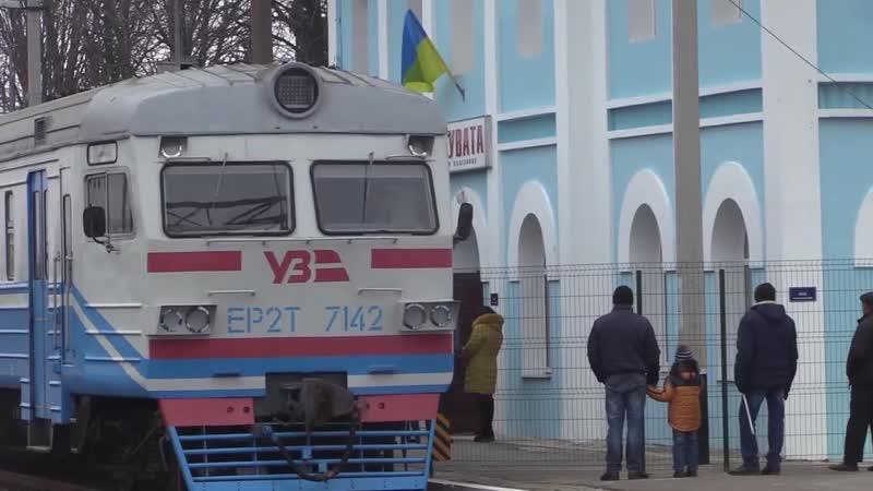 """Станція СКОТУВАТА"""" що на Донеччині відновила свою роботу Відео"""