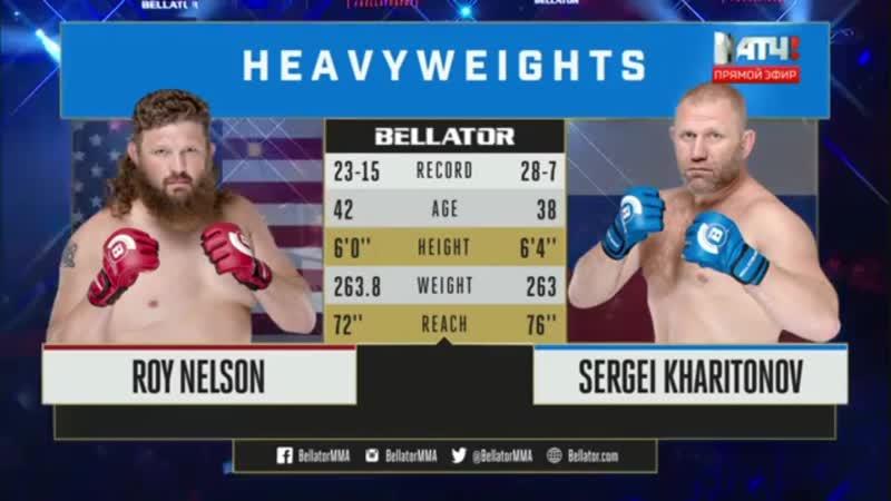 Bellator207_ Сергей Харитонов vs Рой Нельсон
