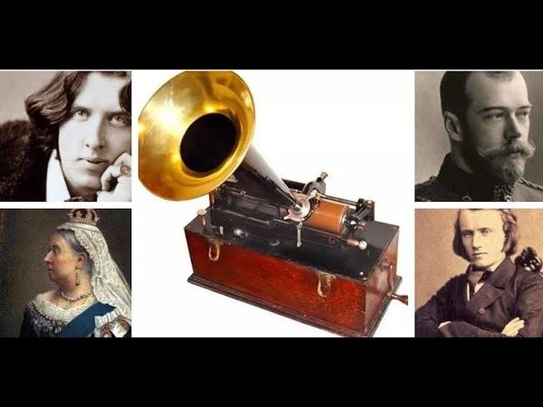 Vozes do passado - RARAS GRAVAÇÕES de figuras históricas