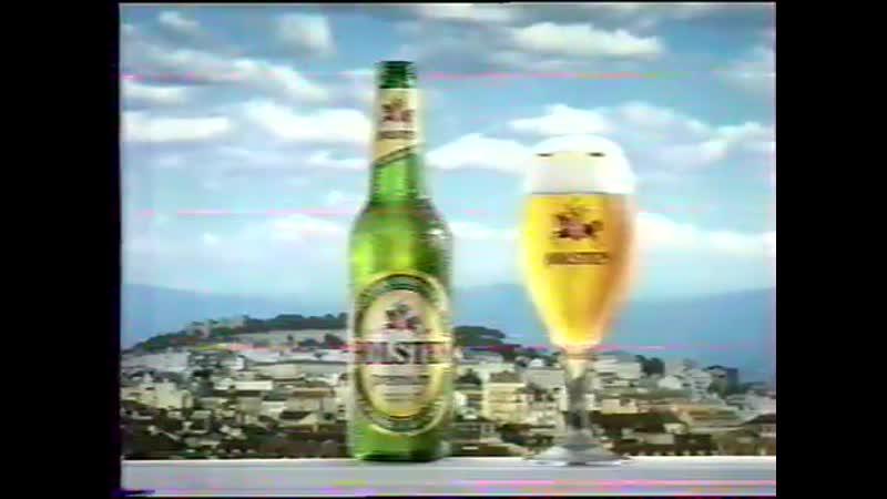 Реклама Holsten (2007)