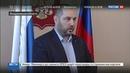 Новости на Россия 24 • Верующие воспротивились строительству завода презервативов