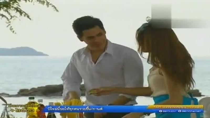 (на тайском) 11 серия Кодекс Солнца (2012 год) 7 канал
