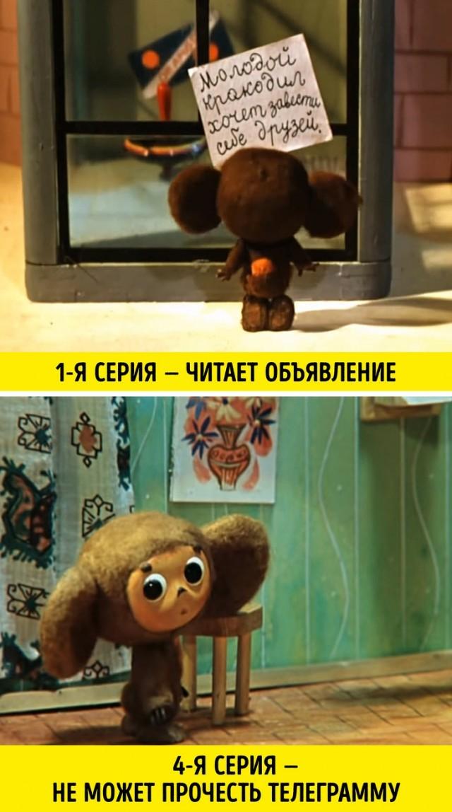 Секретные детали, которые создатели спрятали в советских мультиках