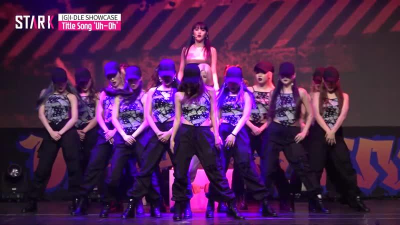 (G)I-DLE SHOWCASE, Title Song Uh-Oh ((여자)아이들만의 힙합! 타이틀곡 Uh-Oh)