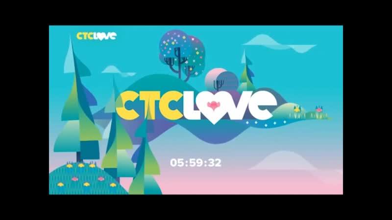Рестарт эфира и смена логотипа и оформления СТС LOVE 15.06.2019
