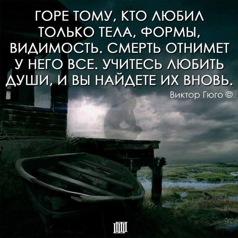 Наталия Шляхтина | Москва