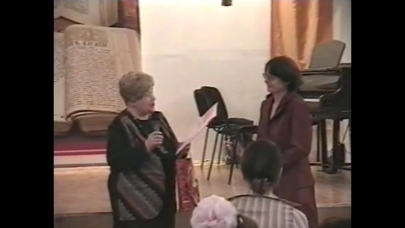 Юбилей Марины Борисовны Цапковой. 19 марта 2007 года