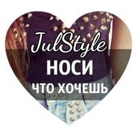 Юлия Μуравьева