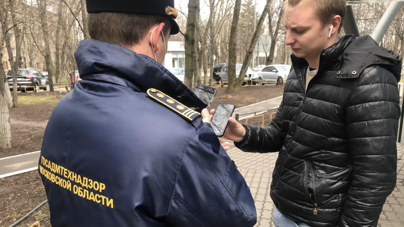 7 нарушителей режима самоизоляции выявили в Дмитрове за день