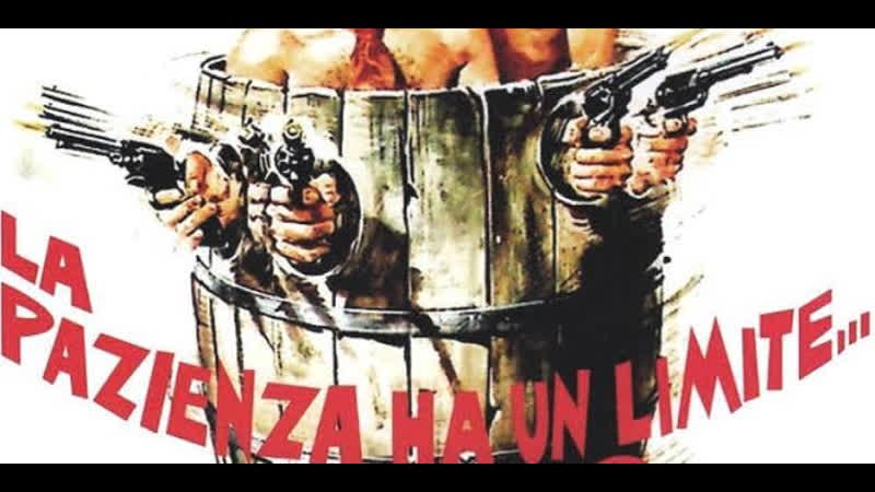La Pazienza ha un limite noi No Caray que Palizas 1975 Español