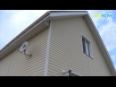 Монтаж сайдинга своими руками на дом из пеноблоков