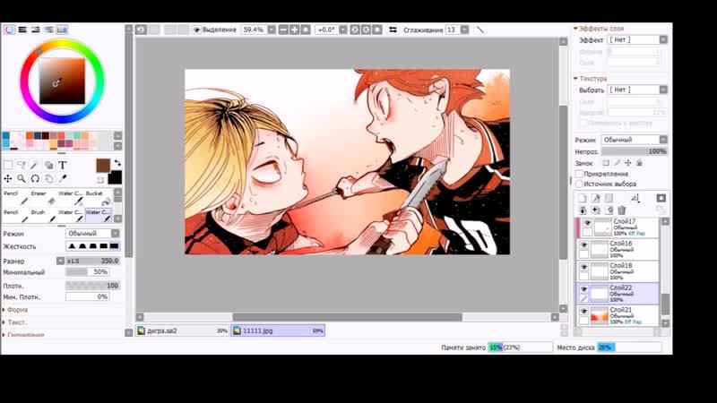 Manga coloring\Hinata and Kenma