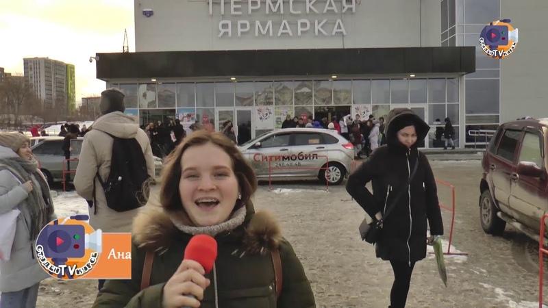 Участие ПККИК в выставке Образование на Пермской ярмарке