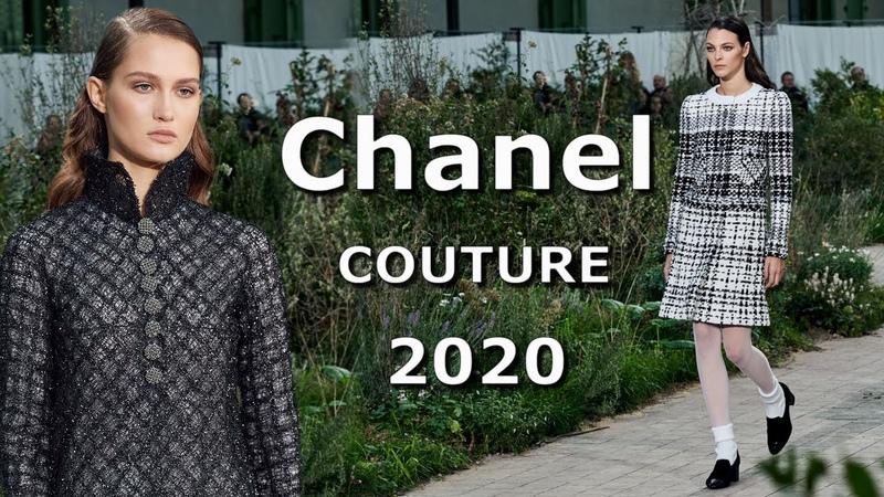 Chanel Couture модная весна лето 2020 в Париже Одежда обувь и аксессуары
