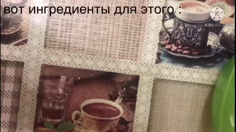 Сырная лепешка. Ханова София, 7б