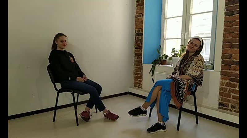 Раскрепощение Весна 2020 - Интервью с участником, Даша