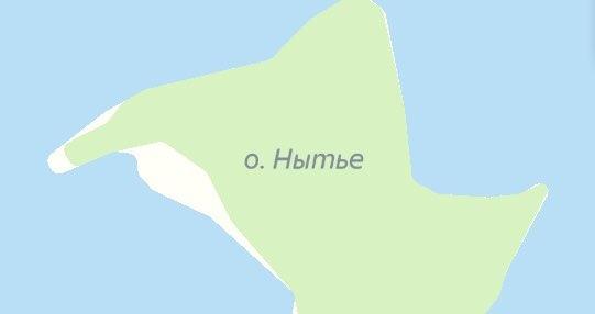 Остров Нытье