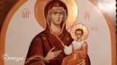 Молебен благодарственный о здравии и спасении благотворителей и всех кто молится с нами