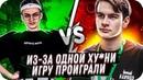 КАРТА 1 / Шоу-матч Evelone vs Bratishkin от 05.06.2020