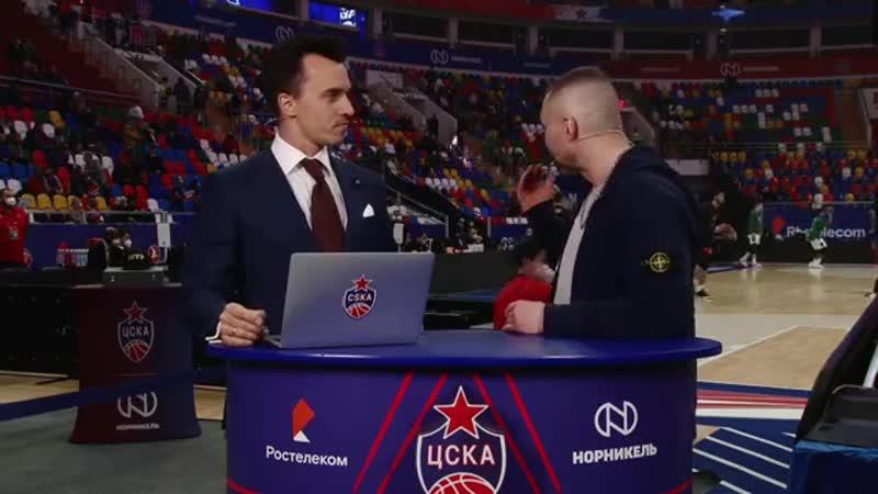 На матче Карандаш рассказал немного о любви к баскетболу тайне обложки АМЕРИКАНЩИНЫ III