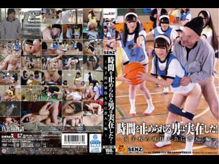 Konishi Marie, Miyazawa Yukari, Tentsuki Kana [SDDE-432]{Порно Хентай Hentai Javseex  Porno Brazzers Mofos Аниме}