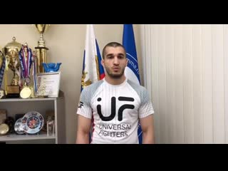 "Шамиль Абдулаев ""ММА это СПОРТ!"""
