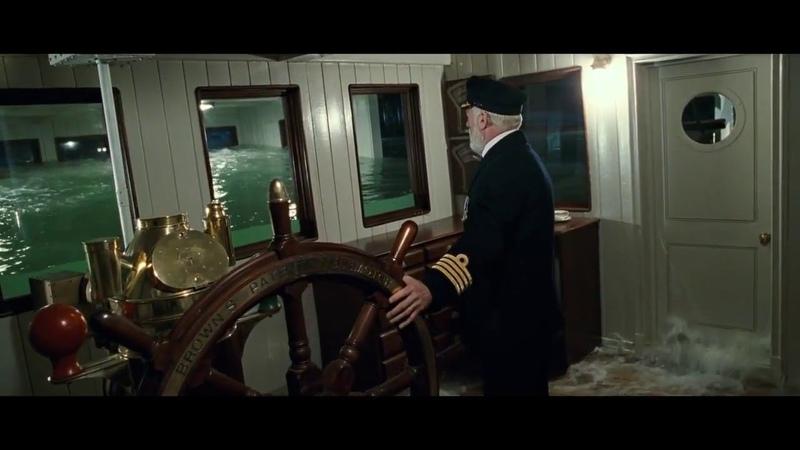 Титаник 1997 Капитан последней покинул Корабль