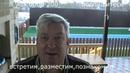 Я встретился с Главой Гостагаевской.