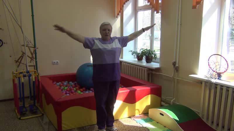 Физкультминутка занятие проводит медицинская сестра БУ ОО ОРЦДПОВ Павленок Наталья Владимировна