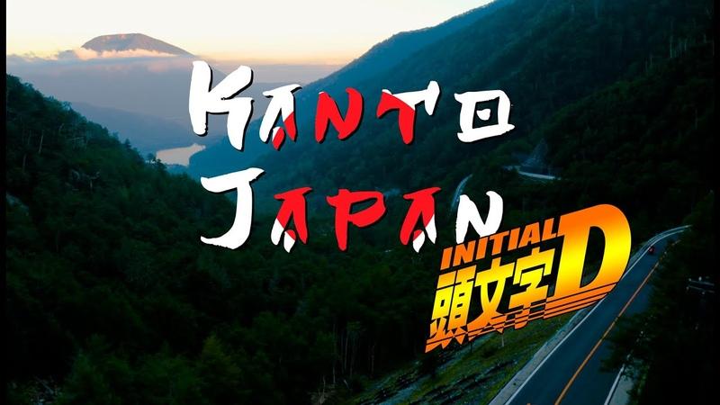 Kantō Region Japan Initial D Roads Ducati Multistrada Jamie Robinson's @MotoGeo Adventures