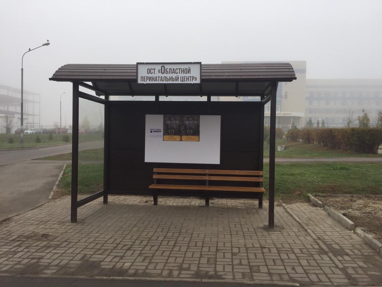 В Курске модернизируют остановки