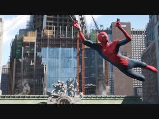 Человек-Паук: вдали от дома  тизер-трейлер