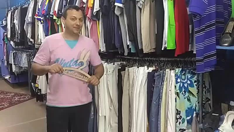 2 07 2020 в магазине стильной одежды секонд хенд Белый Кролик 🐰 скидка 30% на женские джинсы